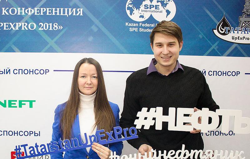 Юлия Булавко иДмитрий Юхно/ фото из архива ПГУ