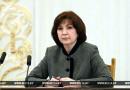 Более 3 тыс. поручений главы государства находятся на контроле Администрации Президента Беларуси
