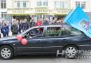 Авто- и велопробег, молодежная дискотека на площади и другое. Какие мероприятия пройдут в Новополоцке во время празднования Дня университета