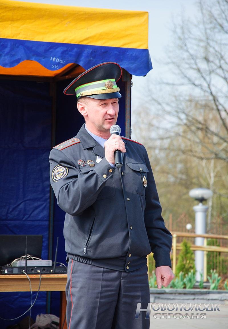 Сергей Минёнок приветствует участников мероприятия