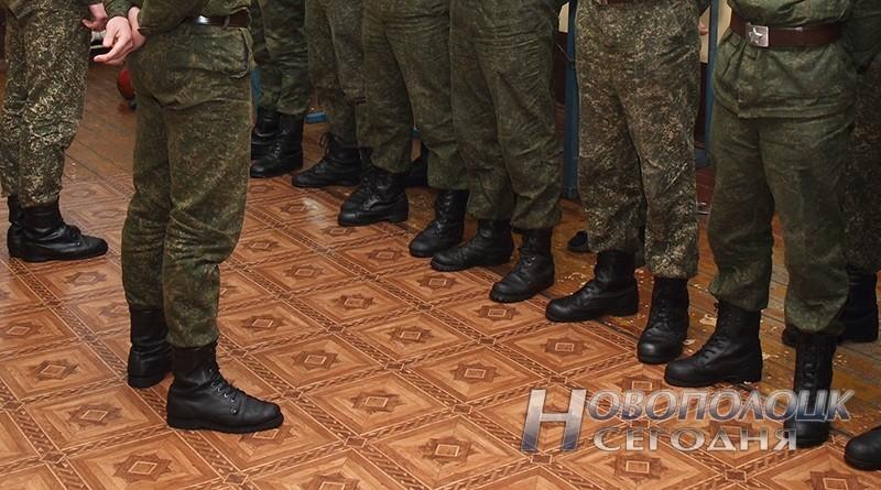 армия-войсковая-часть_