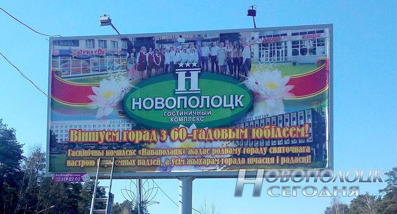 благоустройство билборд