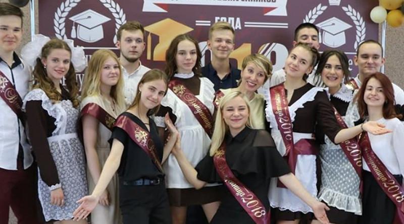 выпускники новополоцка