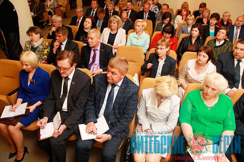 семинар по занятости