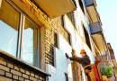 Проект указа о тепловой модернизации жилья разработан в Беларуси