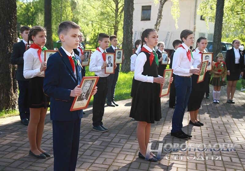 9 maja v Novopolocke (10)