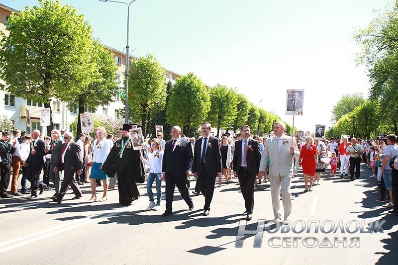 9 maja v Novopolocke (26)