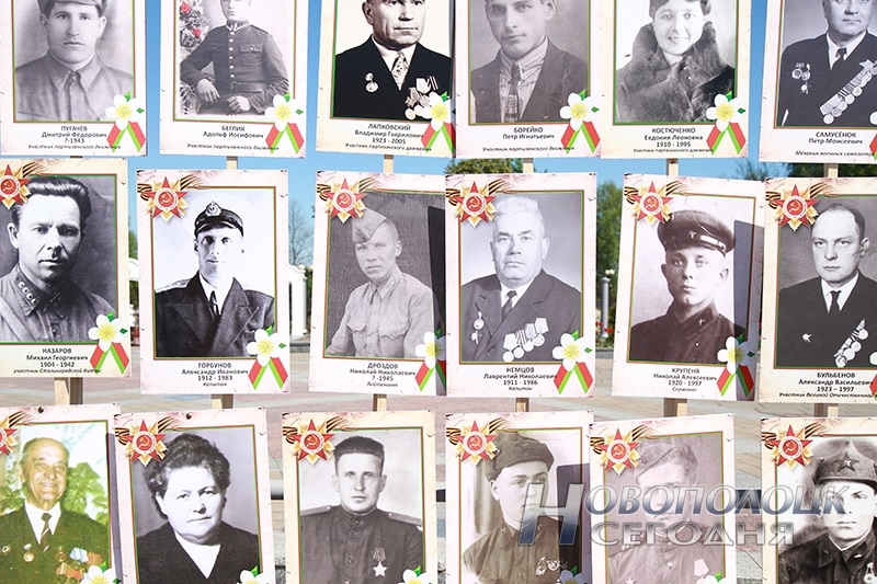 9 maja v Novopolocke (67)
