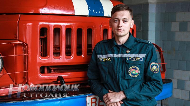 Дмитрий Филитарин, мастер-спасатель ПАСЧ№1 Новополоцкого ГОЧС