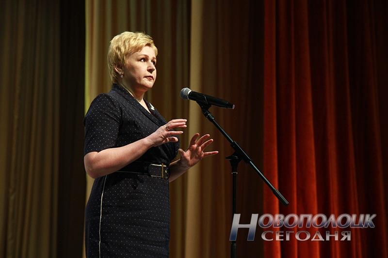 Elena Bogdanovich заместитель начальника управления образования Витебского облисполкома Елена Богданович