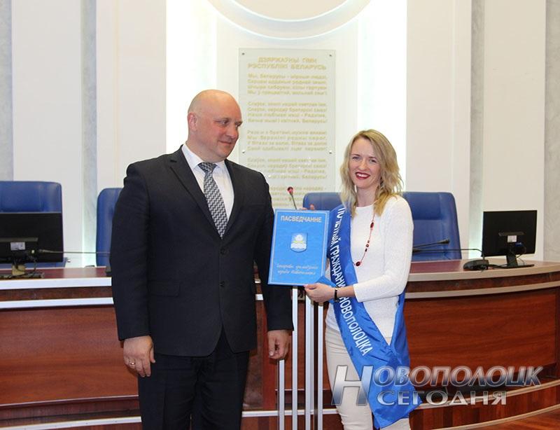 Krivko i Sahonenko v Novopolockom gorispolkome (12)
