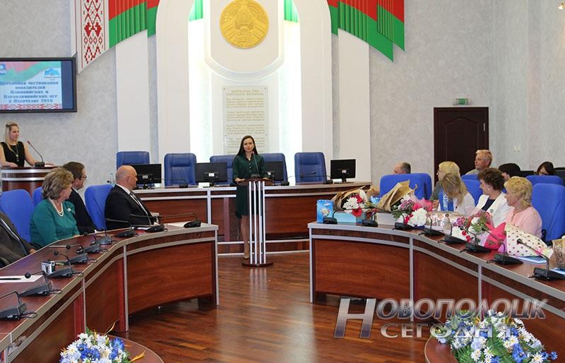 Krivko i Sahonenko v Novopolockom gorispolkome (16)