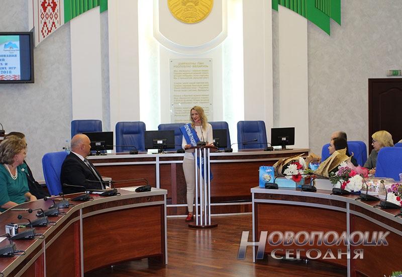 Krivko i Sahonenko v Novopolockom gorispolkome (17)