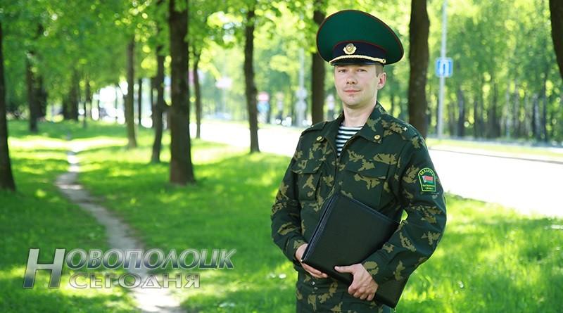 Maksim Sheljuk