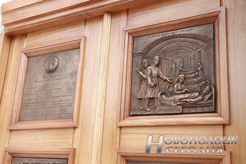 Otkrytie «Rektorskogo vhoda» v Polockom kollegiume (12)