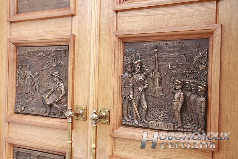 Otkrytie «Rektorskogo vhoda» v Polockom kollegiume (13)