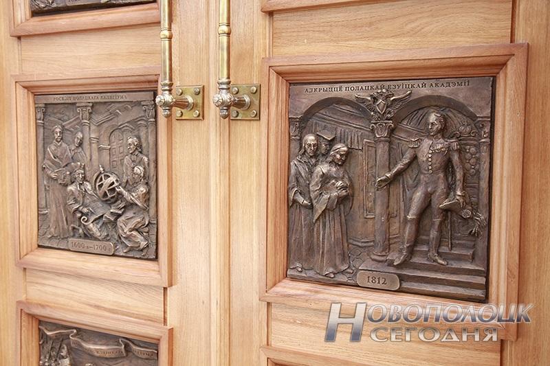Otkrytie «Rektorskogo vhoda» v Polockom kollegiume (14)