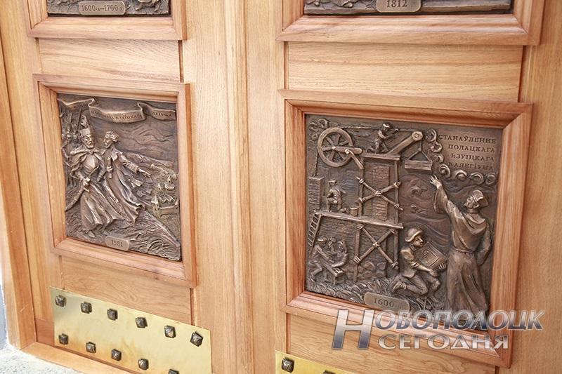Otkrytie «Rektorskogo vhoda» v Polockom kollegiume (15)