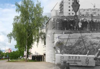 Это было недавно…Фотопроект к 60-летию Новополоцка. Полоцкий государственный университет