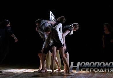 В Новополоцке впервые выступила столичная группа Tremors Dance Company с авторской программой «Письма» (+видео)