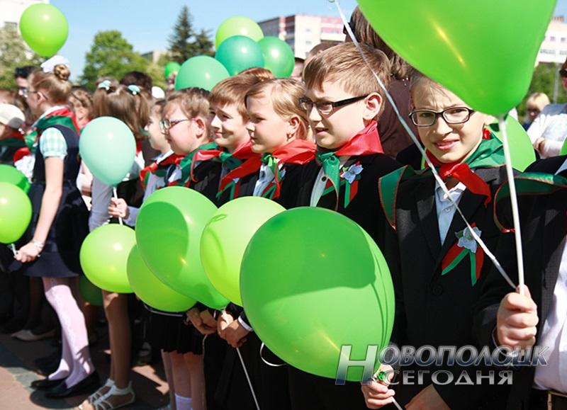 den' gerba i flaga Novopolock (15)