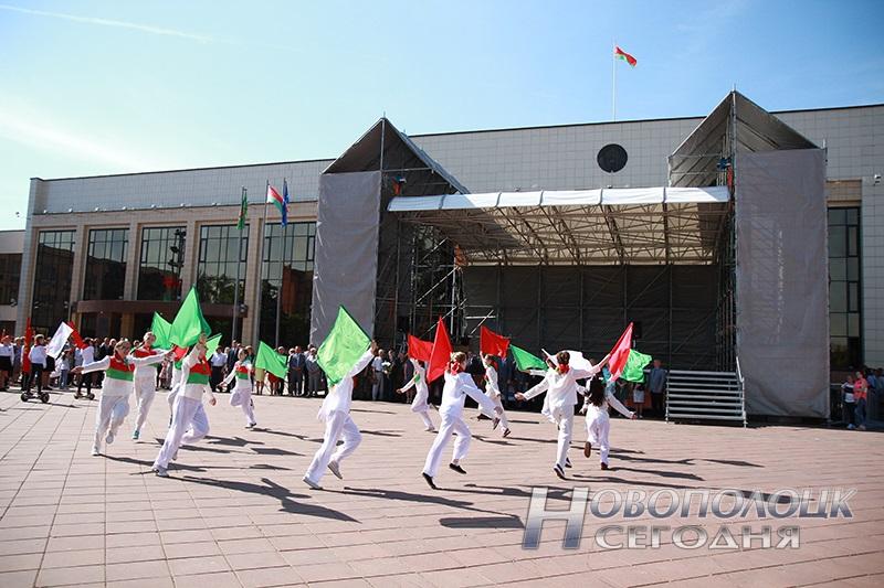 den' gerba i flaga Novopolock (25)