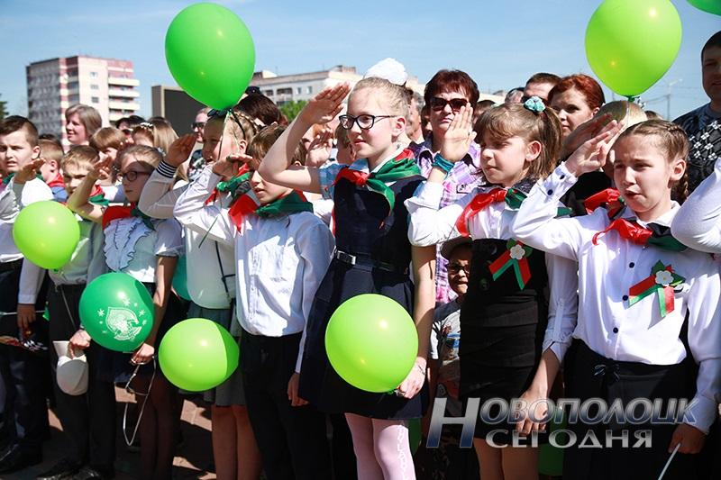 den' gerba i flaga Novopolock (29)