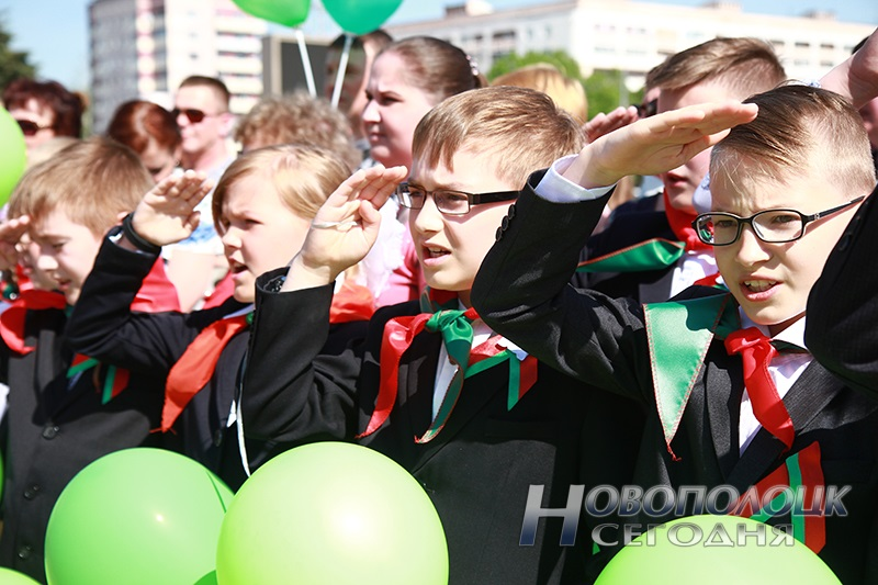 den' gerba i flaga Novopolock (30)