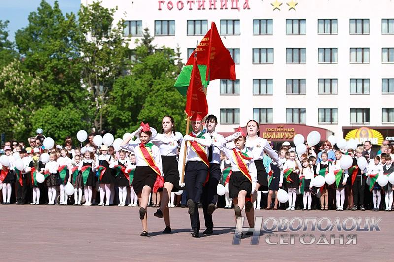 den' gerba i flaga Novopolock (4)