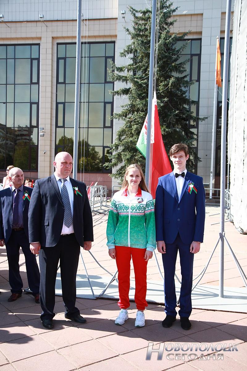 den' gerba i flaga Novopolock (6)