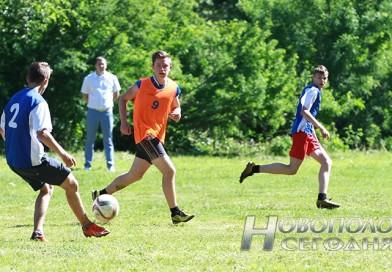 В Новополоцке активисты БРСМ провели футбольный турнир, посвященный 60-летию города