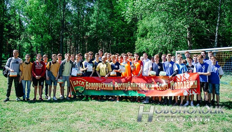futbol'nyj turnir BRSM Novopolock (5)
