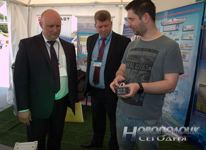 jekonomicheskij forum (2)