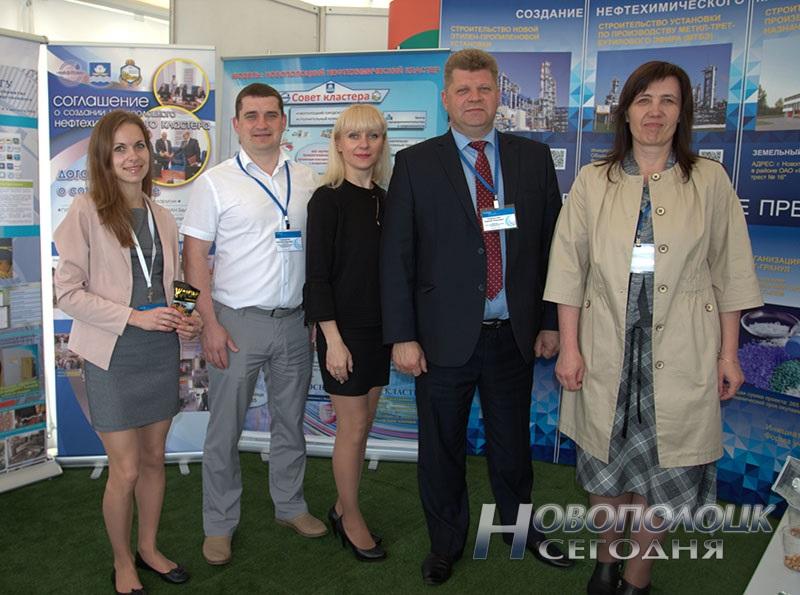 jekonomicheskij forum (3)