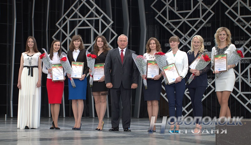jekonomicheskij forum (4)