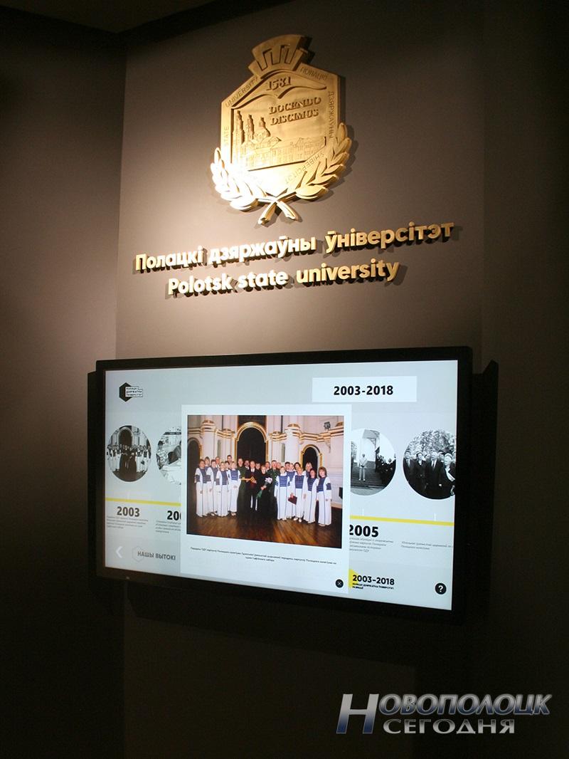otkrytie muzeja istorii NPI-PGU (10)