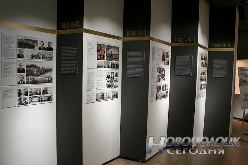 otkrytie muzeja istorii NPI-PGU (11)