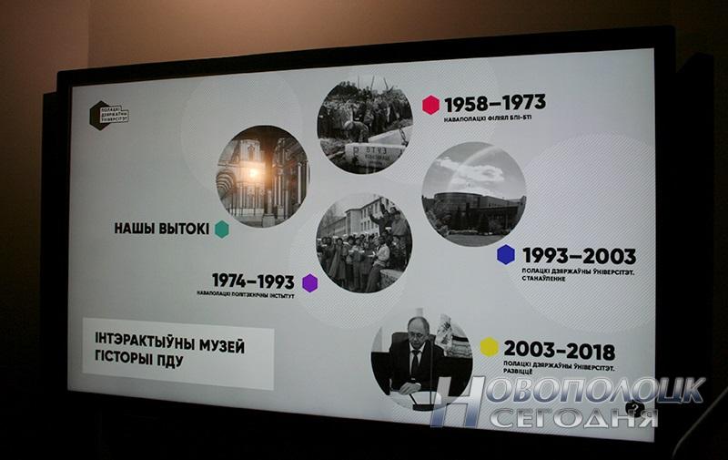 otkrytie muzeja istorii NPI-PGU (9)