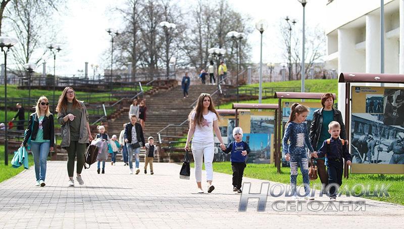 park kul'tury i otdyha Novopolocka (10)