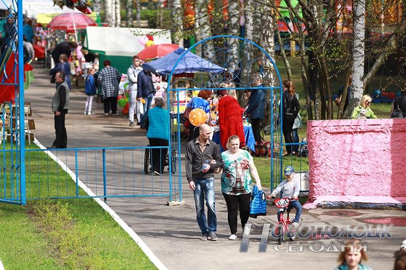 park kul'tury i otdyha Novopolocka (12)