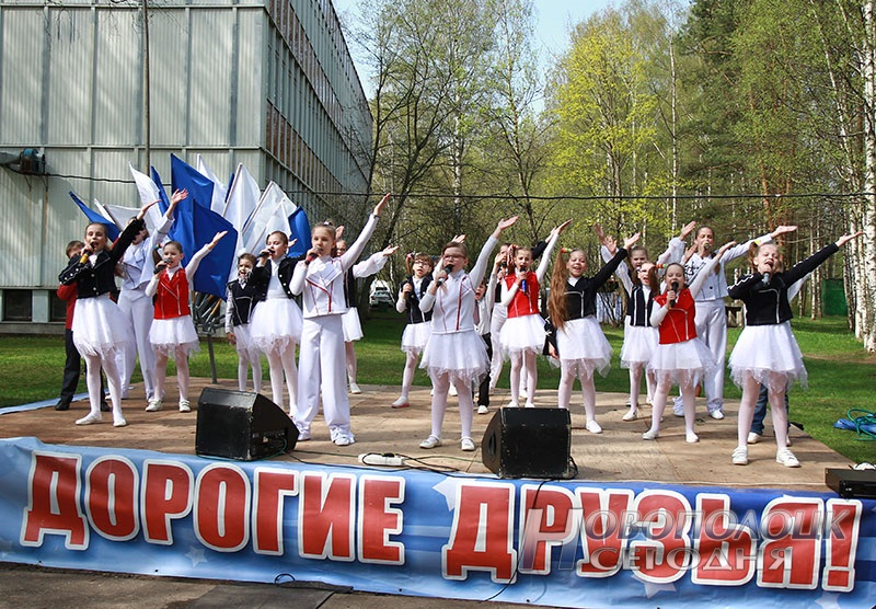 park kul'tury i otdyha Novopolocka (14)