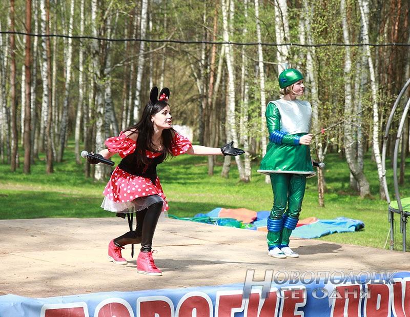 park kul'tury i otdyha Novopolocka (17)