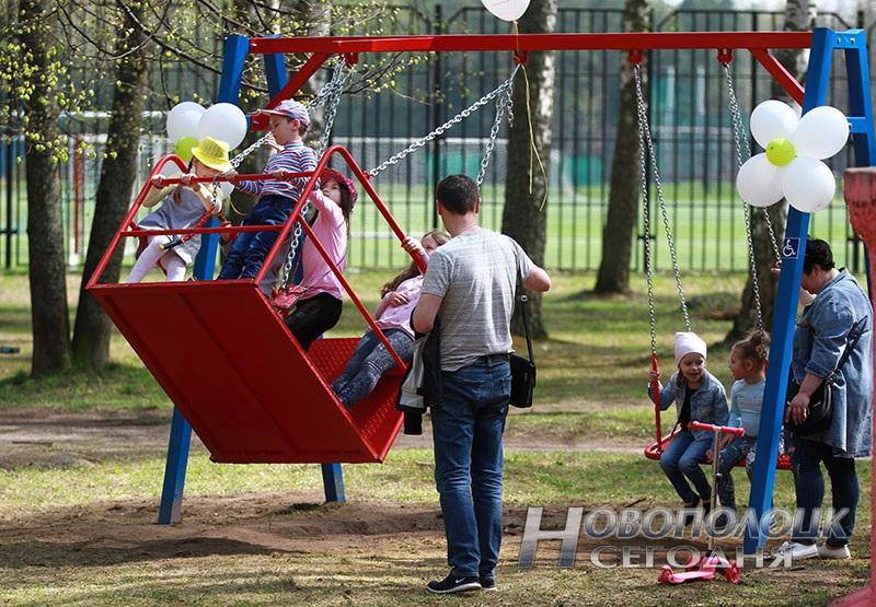 park kul'tury i otdyha Novopolocka (19)