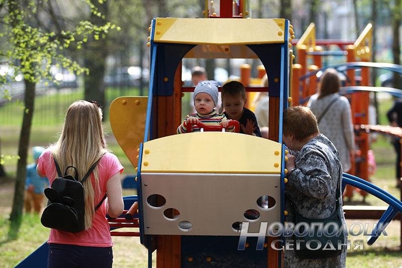 park kul'tury i otdyha Novopolocka (6)