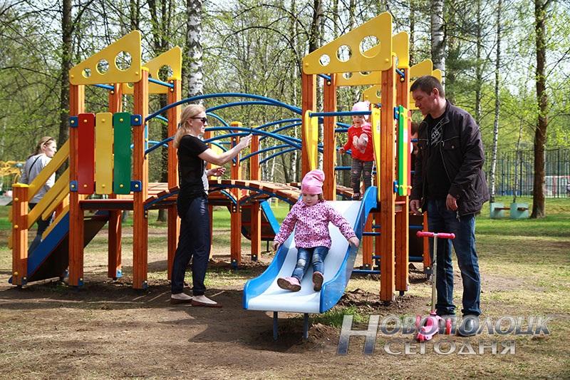 park kul'tury i otdyha Novopolocka (7)
