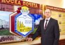 Ректор Полоцкого госуниверситета Дмитрий Лазовский: «Мы уверенно идем вперед»
