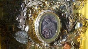 жировичская икона