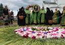 Как прошел День памяти преподобной Евфросинии Полоцкой. Фоторепортаж и видео