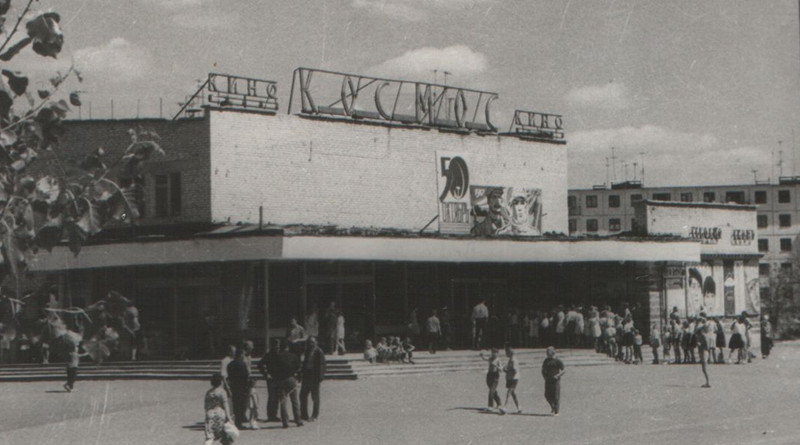 kinoteatr Kosmos v Novopolocke (2)_____