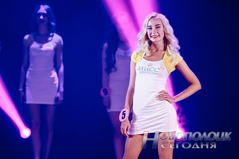 miss Novopolock 2018 (10)